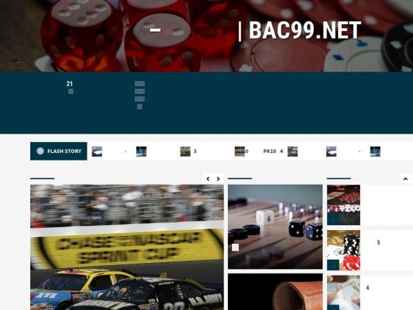 bac99.net