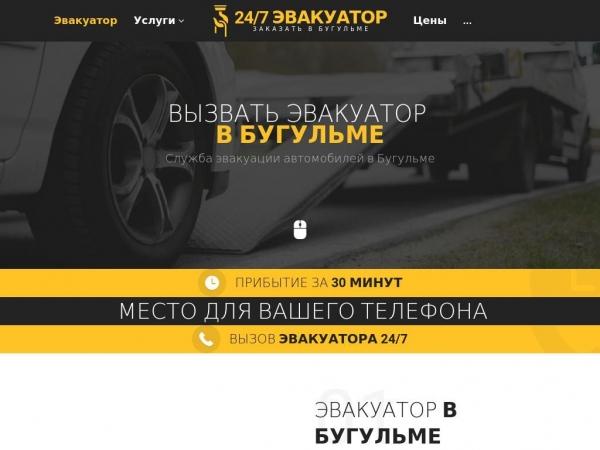 bugulma.glavtrak.ru