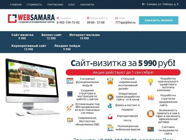 samara-777.ru