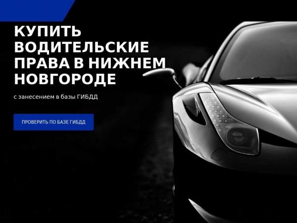 nnovg.sam-poexal.com